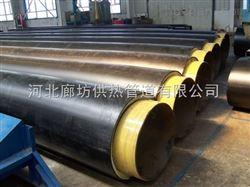 浙江绍兴厂家预制缠玻璃钢外护式保温管价格