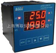 高温发酵PH计-上海ph计分析仪