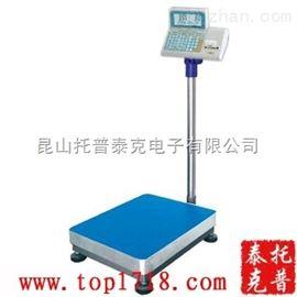 杭州50公斤帶報警電子臺秤,寧波75kg有報警功能電子稱