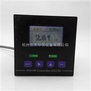 工业在线连续监控ORP计 氧化还原电位仪控制器 信号输出 次氯酸钠