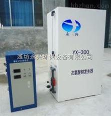 广东化学法二氧化氯发生器生产厂家