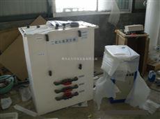 河南电解法二氧化氯发生器