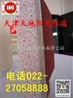聚氨酯板  A1级憎水岩棉板 真金板 挤塑板 复合酚醛保温板 石墨聚苯板