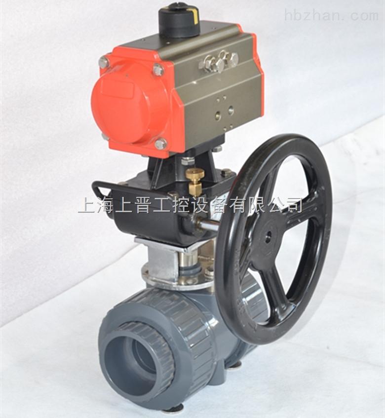 upvc气动球阀-上海上晋工控设备有限公司图片