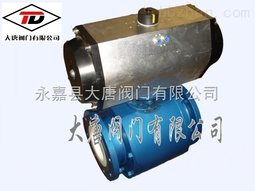 气动调节陶瓷球阀