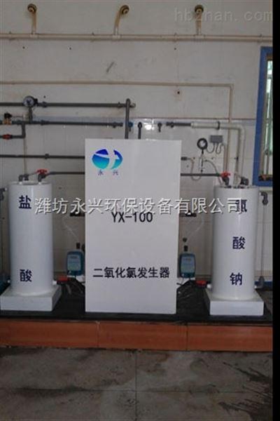 山西太原二氧化氯发生器生产厂家 设备图片