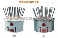 厂家供应玻璃仪器气流烘干器B-3型
