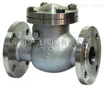 不鏽鋼高壓止回閥H44H/Y/W/F