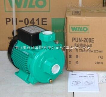 加壓泵過載保護器接線圖