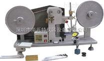 供應甩賣優質維修保養紙帶耐磨試驗機羅R148002540301
