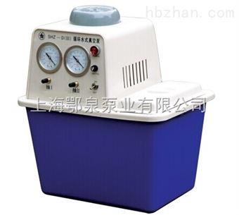 SHZ-D(III)循環水式真空泵