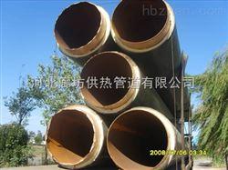 浙江东阳专业生产直埋保温管道,埋地管道保温施工
