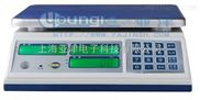 供应亚津电子计数秤 桌面型计数秤说明书