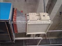 北京油煙凈化器生產廠家