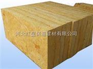 石家庄罐体高密度保温岩棉板厂家信息