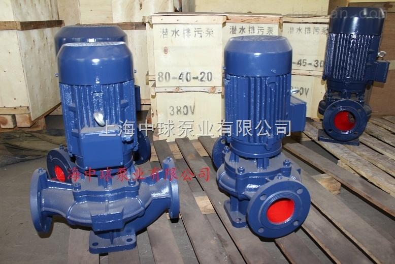 KQL150/400-45/4立式单级管道离心泵
