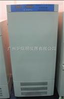 新苗MJ-160BSH-Ⅲ(0℃-60℃)