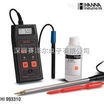 哈納HANNA HI993310D便攜式土壤專用電導率測定儀