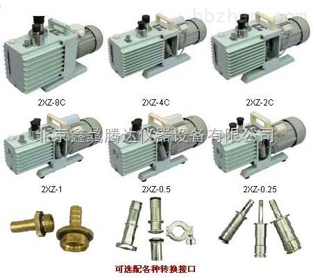直联旋片式真空泵2XZ-2C型(单相)
