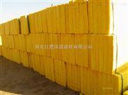 宁波幕墙保温岩棉板生产厂家@@防火岩棉板批发价格
