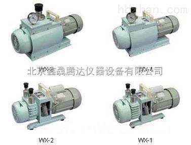 三相防爆真空泵WX-2型