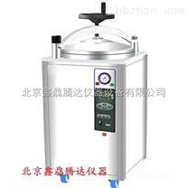 立式蒸汽滅菌器LDZX-30KBS(自動手輪式)