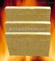 A級防火岩棉板
