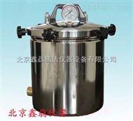 手提式蒸汽灭菌器YX-280B型(18L煤电两用防干烧)