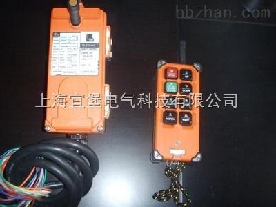 f21-e1b禹鼎工业无线遥控器