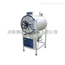 臥式壓力蒸汽滅菌器280L 帶烘幹