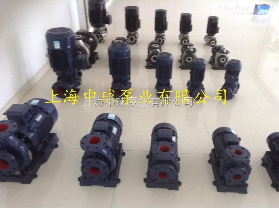 KQW100/100-5.5/2卧式单级单吸离心泵