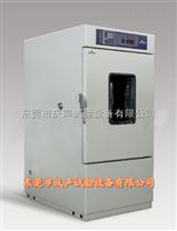 上海高低溫試驗箱廠