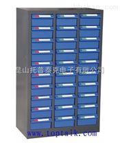 太仓30屉螺丝存储柜