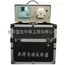 水質取樣器用於汙水處理廠