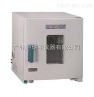 DGX-9053B-1鼓風干燥箱( 上海?,敚?/></a></div> <div class=