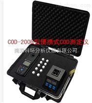 COD-200B型便携式COD测定仪