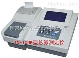 TN-100K总氮测定仪