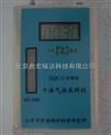 GQC-2防爆个体空气采样器