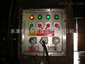 阻燃防爆防腐电源插座箱BXX8050系列
