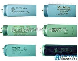 標準光源箱對色燈管太倉飛利浦PHILIPSD65燈管