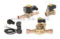 优势销售castel制冷器-赫尔纳(大连)公司