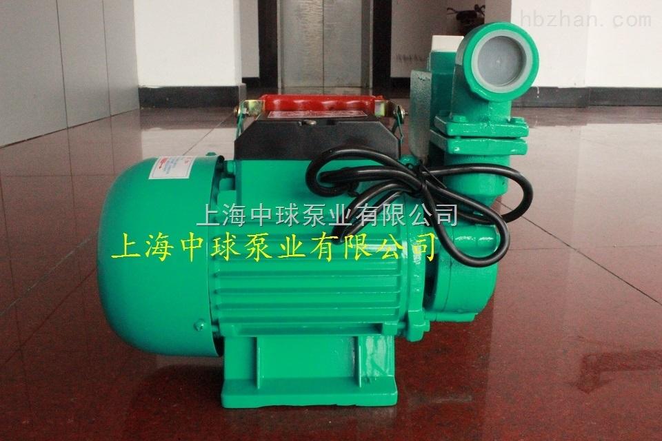 1ZDB-35单相漩涡自吸泵