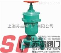 上海蘇高G6K41J常開式氣動襯膠隔膜閥