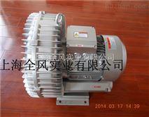 7.5KW高压鼓风机 高压鼓风机 鼓风机