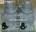 1.5KW磨床干湿两用吸尘器  东莞MCGS-TX-2型磨床吸尘机