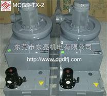 MCGS-TX-2型磨床吸尘机