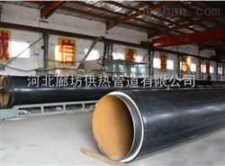 山东章丘DN325地埋式硬质聚氨酯发泡保温管价格