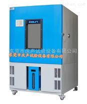 高低溫交變實驗箱 高低溫循環試驗箱
