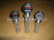 數顯式液位儀表、機組上下導潤滑油箱WKD/WKB型油位變送器