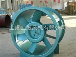 SDF-6.3I系列隧道式轴流通风机
